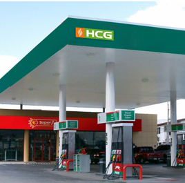 HARYANA CITY GAS | PNG - Piped Natural Gas | CNG - Compressed Natural gas